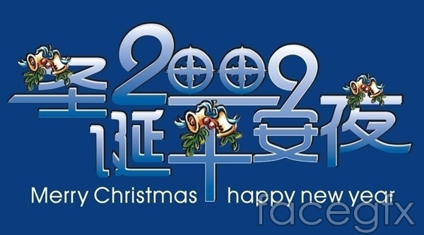 Christmas Eve word art vector