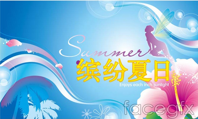 Hanging banner vector over the summer