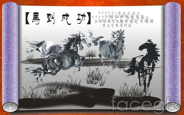 Horse calligraphy and Chinese vector
