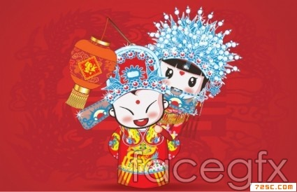 Cartoon Version Of Chinese Wedding Vector 1