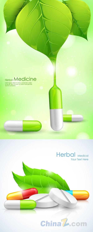 Medical illustration vector