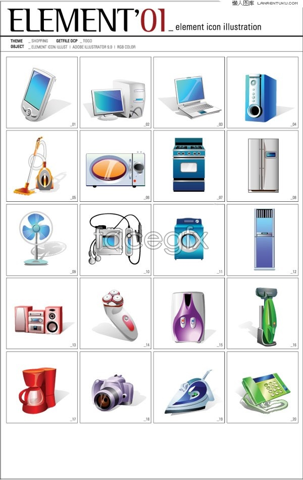 ELEMENT appliances vector icons