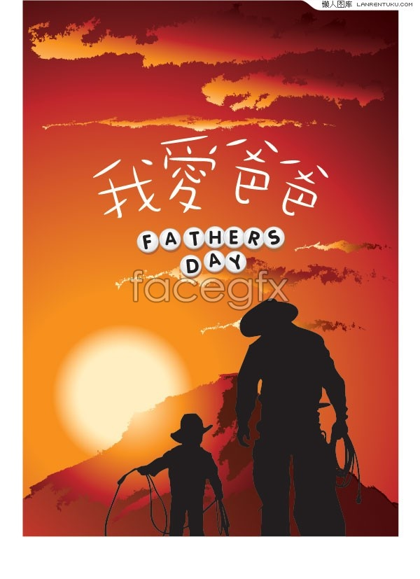 Gratitude on father's day EPS vector
