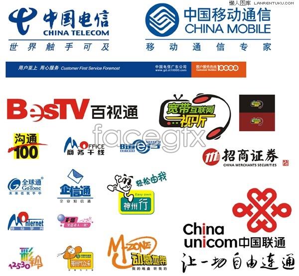 Mobile Telecom logo vector