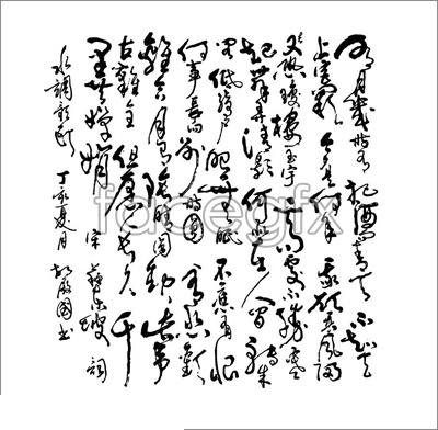Water and cursive script vector