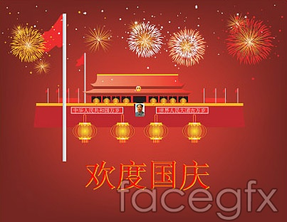 National day vector 13