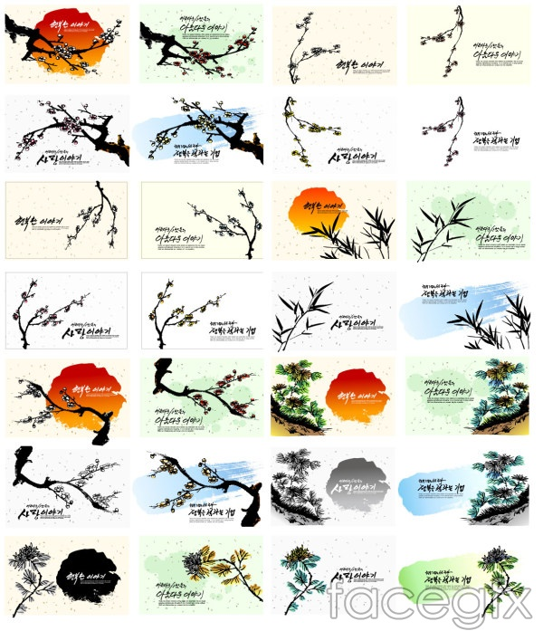 Plum, Orchid, bamboo and chrysanthemum plants draw Chinese ink painting vector