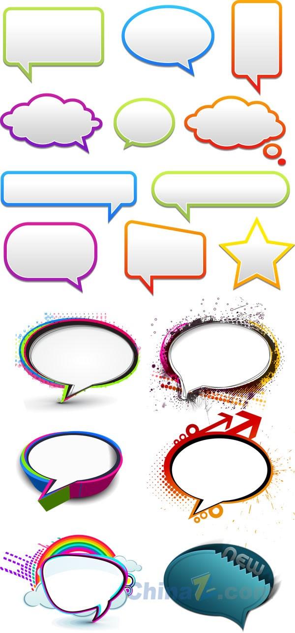 Colorful vector design a dialog box template