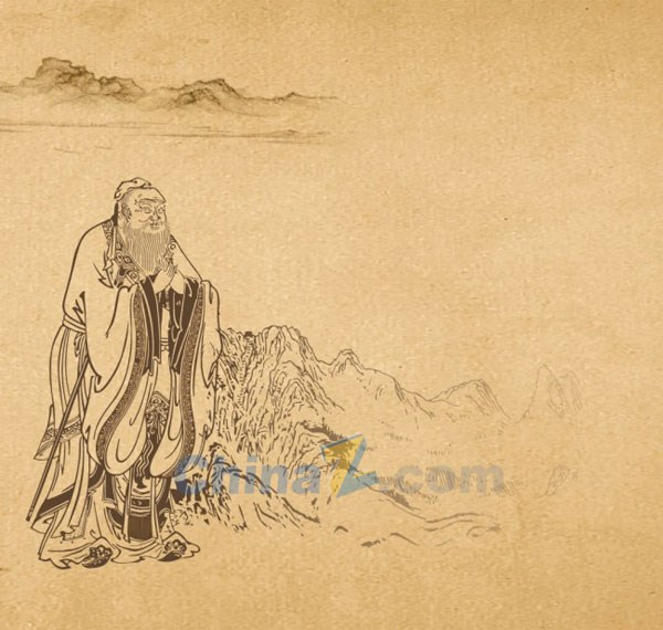 Vector line drawing of Confucius