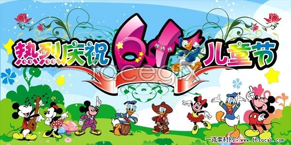 Walt Disney International Children ' s Day poster design vector graphic