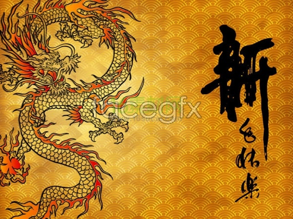 Chinese dragons festive Chinese new year vector