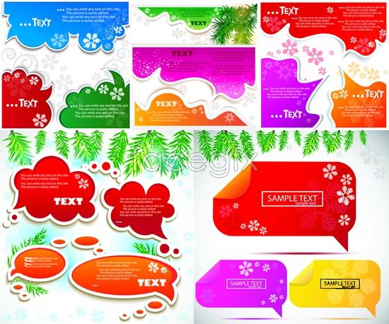 Decorative language box vector