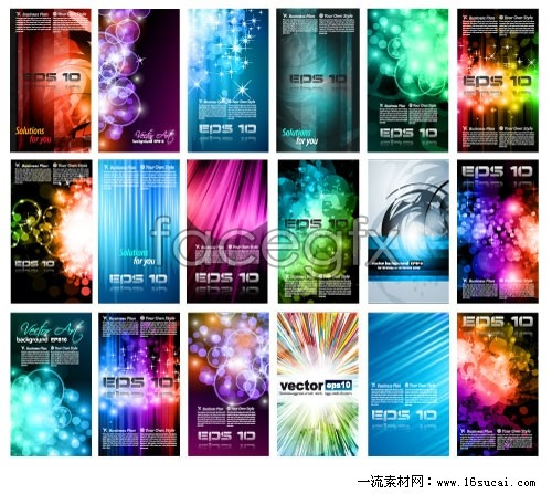 Many Super gorgeous lighting effect business card background vector