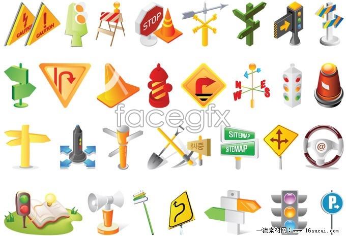 Road warning sign vector graphics