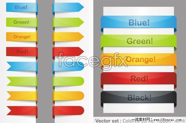 Two colour ribbons vector