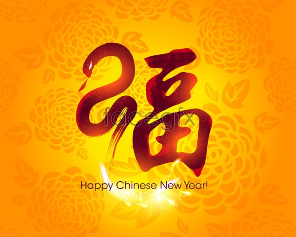 Wind the Spring Festival of China character Vector