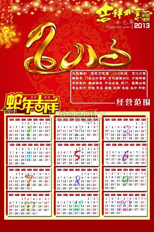 2013 calendar PSD template
