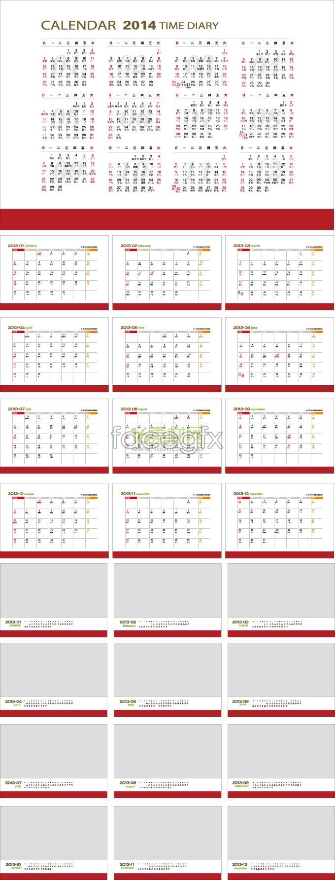 Calendar 201 March-201 April calendar template