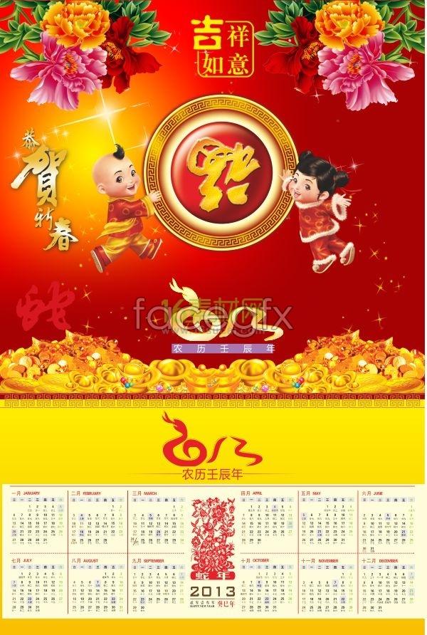 Good luck 2013 calendar