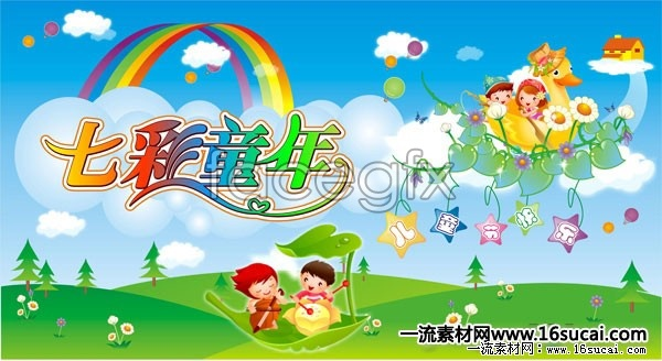 Colorful children's steady poster design vector graphics