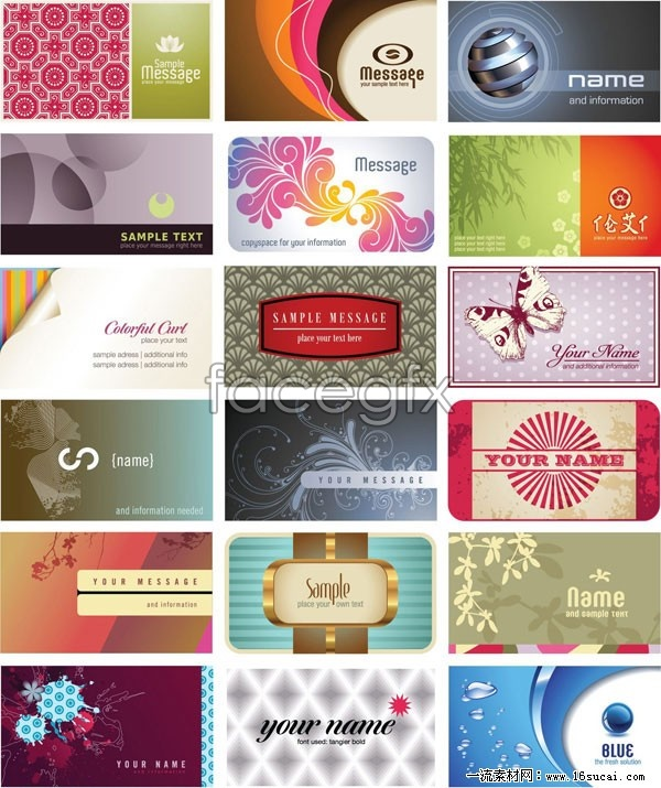 Personalized business card template vector graphics